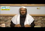 المحاضرة الثانية عشر - غزوة تبوك ( 27/4/2016 ) السيرة