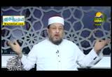 الدعاء بالموت عند الفتن ( 2/5/2016 ) صحيح فتن اخر الزمان