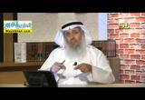 التربية النبوية والوقاية ضد الشهوات والشهوات ( 3/5/2016 ) اسس التربيه