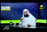 يحاسبكمبهالله(10/5/2016)قصةمعحبيى