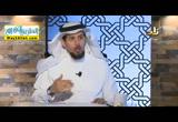 احكامالحيض(12/5/2016)فقهالعبادات