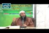 لماذا وصل بنو إسرائيل لهذه القسوة (21/2/2016) مسجد الجمعية الشرعية بالمنصورة