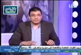 كشفالمخططالأمريكيلتغييرعقيدةالمسلمين(18/3/2016)قرارإزالة