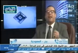الفروق العقائدية بين بين الزيدية واهل السنة- التشيع تحت المجهر