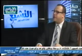 الوعد والوعيد عند الشيعة - التشيع تحت المجهر