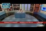الإجماعبينالسنةوالرافضة-2(21/7/1437هـ)الحوزة