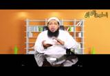 رمضان شهر العسل (22-05-2016) قضايا معاصرة