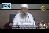 الدرس7(5-5-2016)شرحالباعثالحثيث