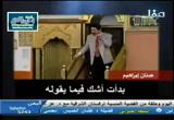 تناقضاتالمدعوعدنانإبراهيم(1/5/2016)قرارإزالة