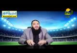 الحلقةالحاديةعشرة(29/5/2016)رمضانفىالجون