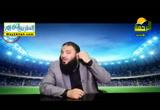 الحلقة الثانية عشرة ( 30/5/2016 ) رمضان فى الجون