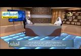 الحلقةالخامسةعشر(28/5/2016)الخزانة