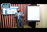 9- فن التواصل 1 (أساسيات النجاح المستوى التمهيدي)