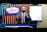 3- إزاي تحقق حلمك (أساسيات النجاح المستوى التمهيدي)