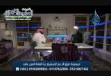 قل آمنت بالله ثم استقم (6/6/2016) زاد الغريب