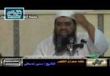 فقه معراج القلوب - محاضرات مسجد الهداية