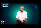 فضل وأهمية ذكر الله (6/6/2016) كي نسبحك كثيرا