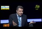 الاعجاز ماله وما عليه ( 6/6/2016 ) الاعجاز
