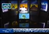 أبو بكر الصديق رضي الله عنه (6/6/2016) رضي الله عنهم