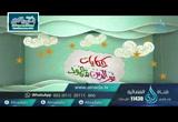 نور الدين ينقذ أمه (8/6/2016) حكايات نور الدين محمود