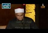 الجزء التاسع من القرآن (14/6/2016) حلاوة وطلاوة