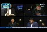 تكملة مناظرة المهدي المنتظر بين السنة والشيعة (7/6/2016) كلمة سواء