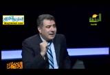 ضوابط الاعجاز ماله وما عليه ( 7/6/2016 ) الاعجاز