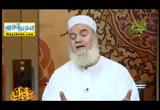 مواقف فى فتح مكة ( 8/6/2016 ) رجال ومواقف