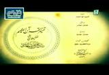 تفسير سورة الفاتحة من الاية 4 الي 8 (8/6/2016) تفسير القرآن العظيم