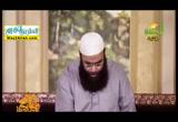سداسيه المواساة ( 9/6/2016 ) مفاتيح الحب