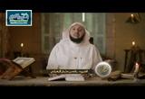 القرآن المعجزة الخالدة(6/6/2016)أسرار الفاتحة
