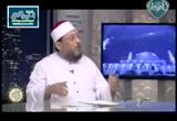 السماحة في الاسلام (11/6/2016) عالمية الرسالة