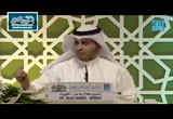 سر القبول -طلال فاخر (محاضرات جائزة دبى للقرآن)