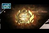 القرآن روح ونور وهدى ج1 (8/6/2016) لطائف قرآنية