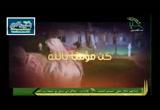 جندي من جنود إبليس أول مرة تسمع عنه (8/6/2016) فاستقم
