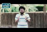 منزلة المحاسبة 1 (10/6/2016) قطف الرياحين من مدارج السالكين