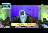 تفسير سورة البقرة من الآية 3 إلى الآية 5 (10/6/2016) تفسير القرآن العظيم
