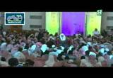 تفسير سورة البقرة من الآية 17 إلى الآية 21 (13/6/2016) تفسير القرآن العظيم