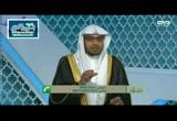 أمية بنت أبي الصلت (8/6/2016) دار السلام 4