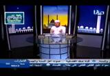 أقسام التوحيد (11/6/2016) عقيدة الإسلام