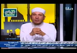 قواعد التوحيد عند أهل السنة (12/6/2016) عقيدة الإسلام