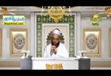 الدعاء ج7 ( 12/6/2016 ) عجائب الدعوات
