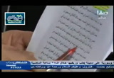 تكملة مناظرة المهدي المنتظر بين السنة و الشيعة ( 12/6/2016)كلمة سواء