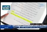 تكملة مناظرة المهدي المنتظر بين السنة و الشيعة (13/6/2016)كلمة سواء