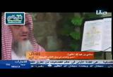 الفتنة الكبرى و استشهاد عثمان و نشأة السباية(13/6/2016)وميض الجمر
