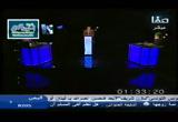 تكملة مناظرة المهدي المنتظر بين السنة والشيعة (15/6/2016) كلمة سواء
