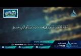 صفات أهل الجنة (13/6/2016) المنتقى من التفسير