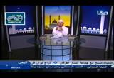 منكرى الصفات (16/6/2016) عقيدة الإسلام