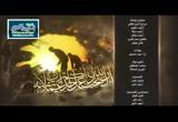 دموع النبي صلى الله عليه وسلم على أخته (15/6/2016) دموع المحبين