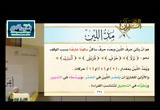 الحروف المقطعة(15/6/2016)و رتلناه ترتيلا